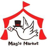 マジックマーケット2020