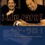 Que raro (ケ・ラロ) by Dani DaOrtiz / Christian Engblom