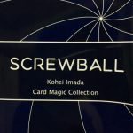 SCREWBALL by Kohei Imada