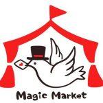 マジックマーケット2020に出展します